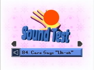 Sound Test, about to enter the hidden Recording player menu